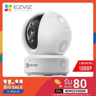 Ezviz (1080p) กล้องวงจรปิด รุ่น C6CN Mini 360 Wi-Fi PT Camera w/Lan Pan-Tilt IP Security Camera 2