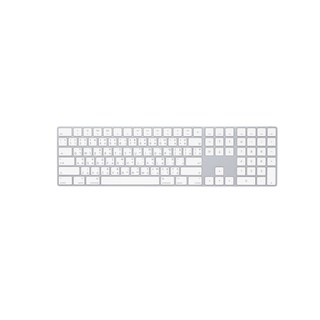 Apple Magic Keyboard with Numeric K