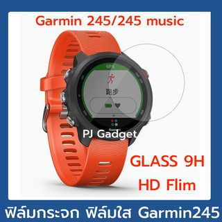 Review ฟิล์มกระจก garmin 245 245m Tempered Glass Protective Film Guard For Garmin Forerunner 245/245M Music FR245