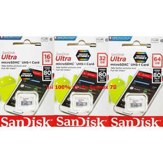 Sandisk MicroSD Ultra 16GB/32GB/64GB 80MB/s No Adapter  ประกัน Synne