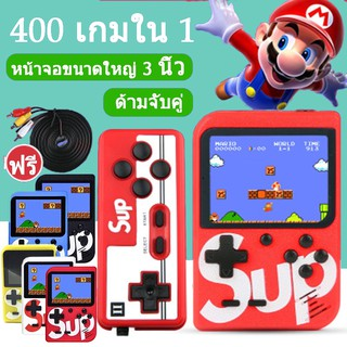 400 Game SUP Game boy เกมบอย เรโทร Portable Handheld Video Gameboy ย้อนยุค Game Console Support Double