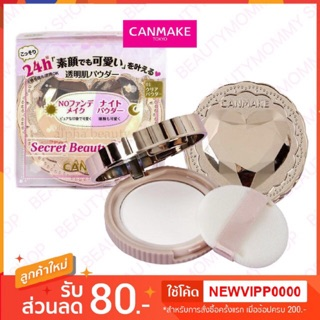 Review 🇯🇵CANMAKE Secret Beauty Powder 4g #01 Clear Powder Day-to-Night