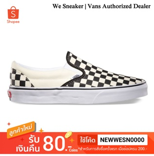 【VANS】Slip-On Classic Checkerboard Black/Off White Check การันตีของแท้ 100% by WeSneaker.com : VANS Authorized D