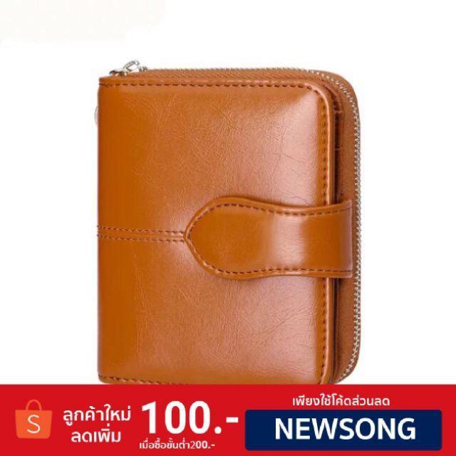 กระเป๋าสตางค์ขนาดยาว 12 ซม * กว้าง 9 ซม * หนา 3 ซม ใส่บัตรได้ 3 ใบ รูปถ่ายได้ 1 รูป 1 ช่องใส่แบงค์ 1 ช่องใส่เหรียญ #กระเป๋าราคาถูก #กระเป๋าถือ #กระเป๋าผู้หญิง #กระเป๋าสตางค์ #กระเป๋าเงิน #กระเป๋าสวย #กระเป๋าหรู#กระเป๋าขายดี#กระเป๋าลดราคา#กระเป๋าแนะนำ#กระเป๋าชั้นนำ#กระเป๋าน่ารัก#กระเป๋าสตางค์ใบเล็ก#กระเป๋าวันรุ่น#กระเป๋าสีพื้น#กระเป๋าขายดี#กระเป๋าสตางค์ใบสั้น