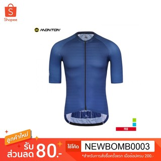 Review Monton ferry man jersey