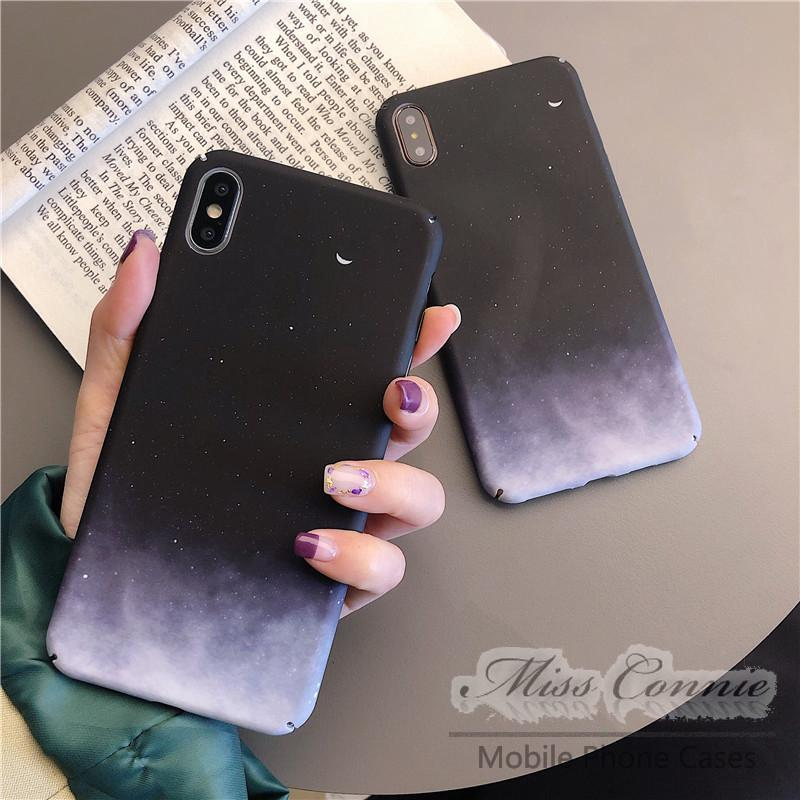 Oppo F9 A3s F5 F1s A57 A39 A83 Lovely Cartoon Gradient Starry Sky Moon Ultra Thin Hard PC Back
