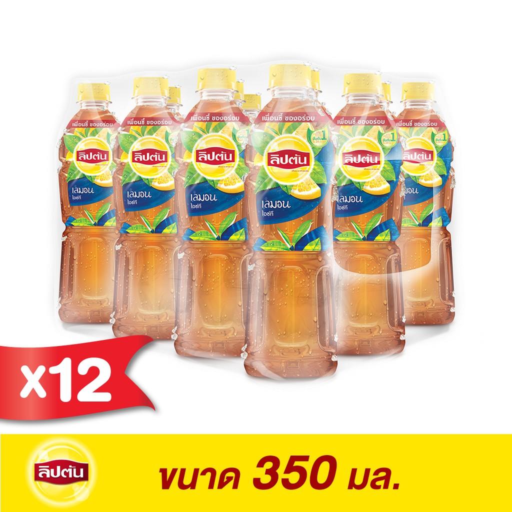 ลิปตัน เลมอน ขวด ขนาด 350 มล. (แพ็ค12)(PepsiCo)