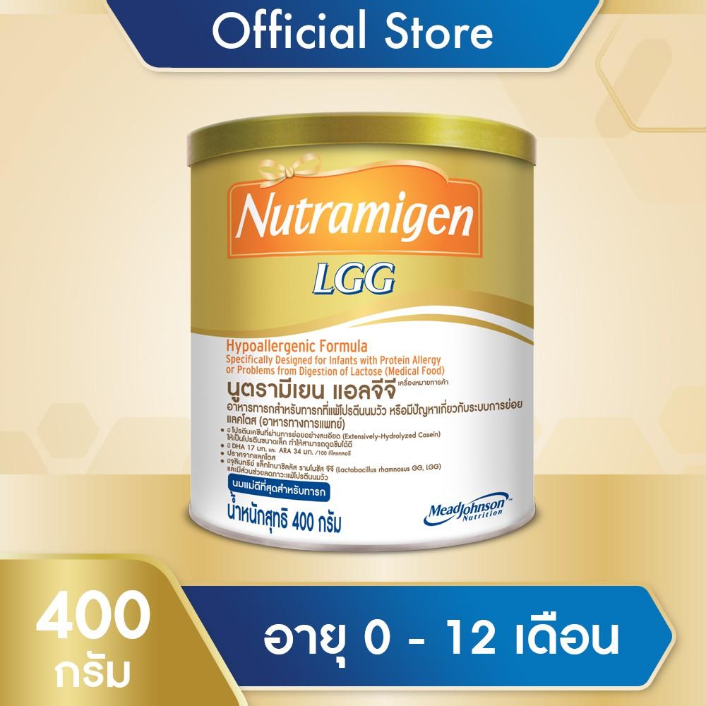 Nutramigen นูตรามิเยน นมผง สำหรับ เด็กแรกเกิด แพ้โปรตีนนมวัวหรือมีปัญหาระบบการย่อย การดูดซึมแลคโตส 4