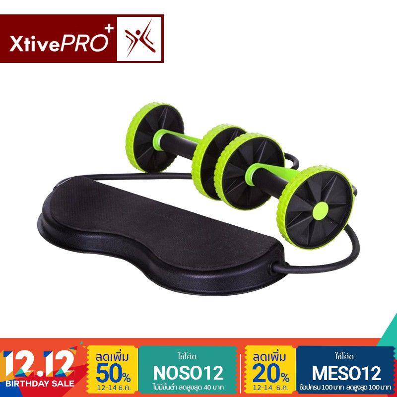 [ส่งฟรี] - XtivePro Revoflex Xtreme อุปกรณ์ออกกำลังกาย ลดหน้าท้อง ลดไขมัน