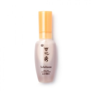 The best Sulwhasoo First Care Activating Serum 8 ml *ไม่มีกล่อง