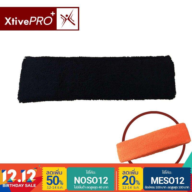 [ส่งฟรี เมื่อช้อปครบ200] - XtivePro Sport Headband ผ้าคาดหัว ผ้าซับเหงื่อ รัดผม สำหรับออกกำลังกาย มี
