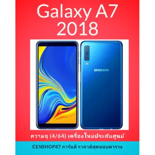 Review Samsung Galaxy A7 2018 64GB ใส่Codeลด50-. CENSALL