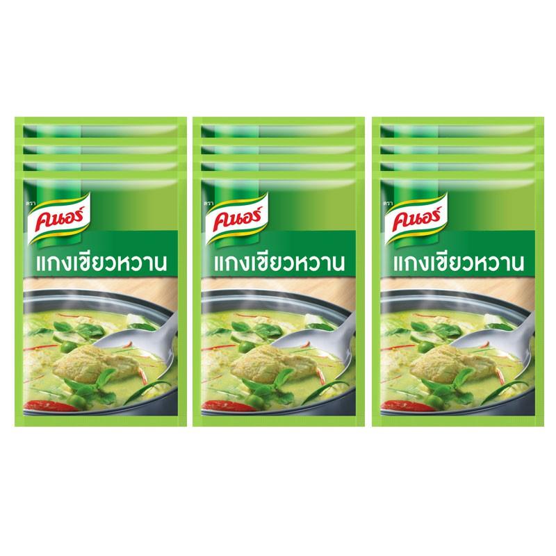 คนอร์เครี่องแกงเขียวหวานกึ่งสำเร็จรูป 45 กรัม (แพ็ค 12) Knorr UNILEVER