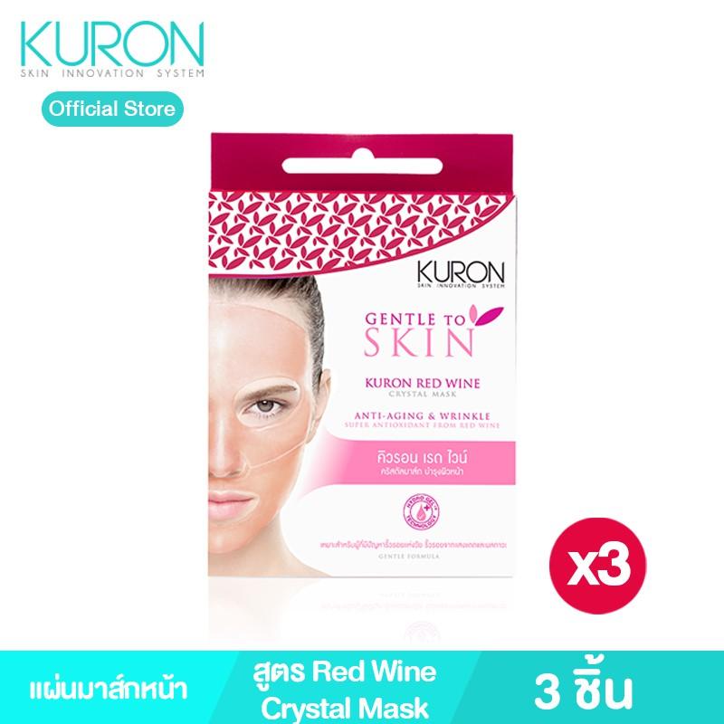 Kuron แผ่นมาส์กหน้า สูตร Red Wine Crystal Mask KU0011 3 ชิ้น kuron