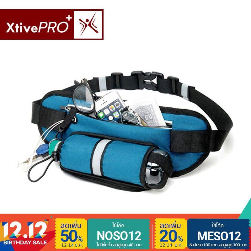 XtivePro - Sport Running Belt with Water Expandable Pocket กระเป๋ากีฬาแบบคาดเอว พร้อมช่องขยาย