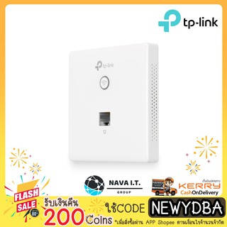 🔥HOT⚡️TP-LINK EAP115-WALL Wireless N Wall-Plate 2.4GHz 300Mbps Access
