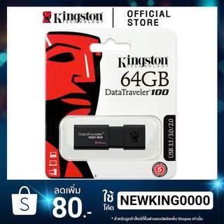 Kingston 64GB DataTraveler 100G3 USB 3.1 Flash Drive (DT100G3/64GB)