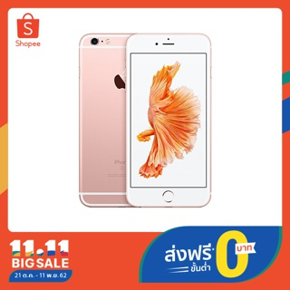 Review iPhone 6s Plus 64GB (Rose Gold) Refurbished
