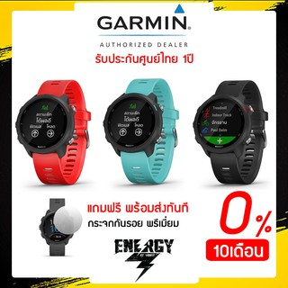 Review Garmin Forerunner 245 Music