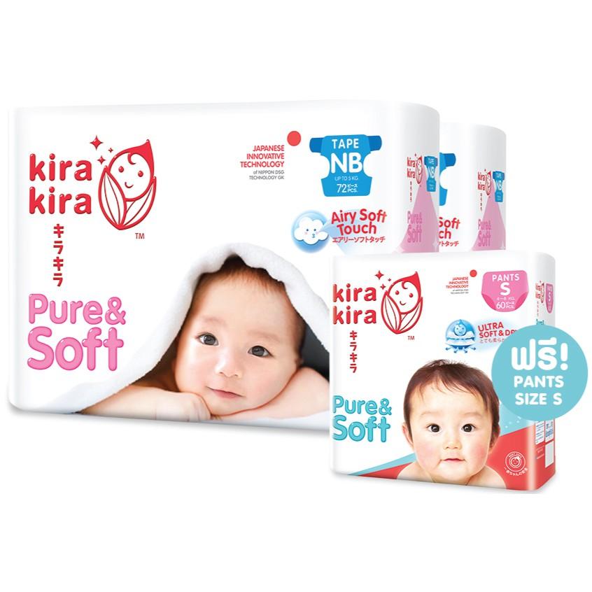 [ซื้อ 2 แพ็คฟรี 1 แพ็ค] KiraKira Pure & Soft Tape Jumbo Pack x2 Free คิระ ผ้าอ้อม แพ้นส์ จัมโบ้ 1