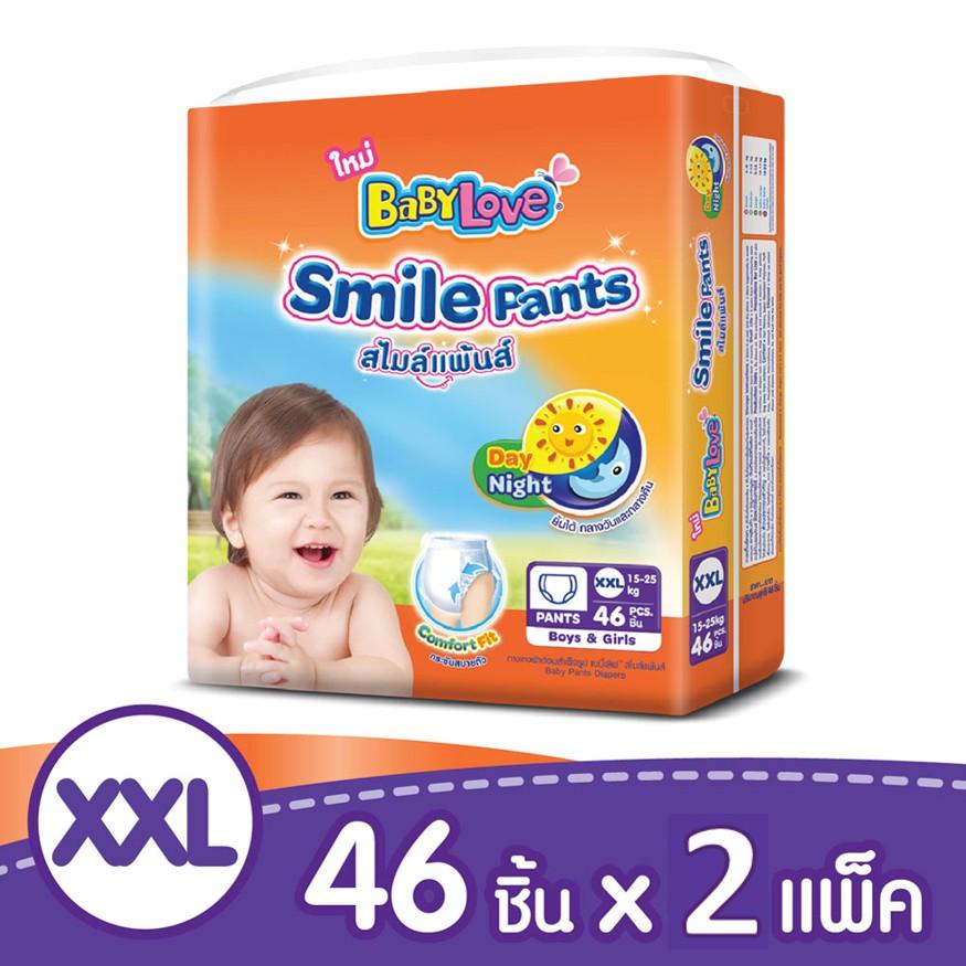 BABYLOVE SMILE PANTS กางเกงผ้าอ้อม เบบี้เลิฟ สไมล์แพ้นส์ ขนาดเมก้า ไซส์ XXL (46ชิ้น) x2 แพ็ค