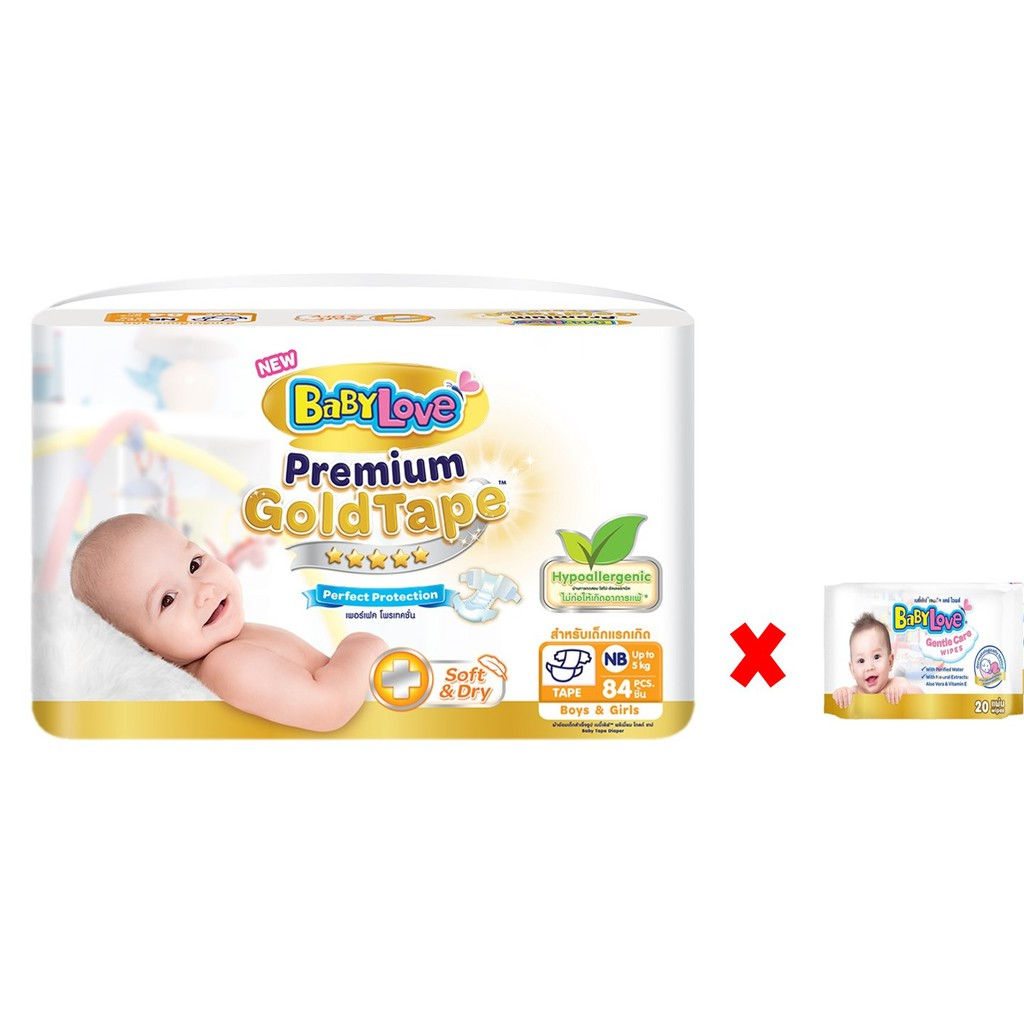 BabyLove Premium Gold Pants and Tape Perfection Protection Free Wipes 20 X1 แพ็ค