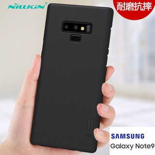 Review Samsung Galaxy Note 9 เคสแท้ 💯% Nillkin Super Frosted Shield สีดำ