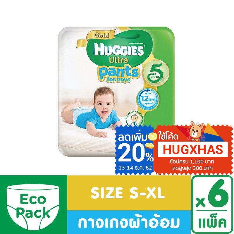 [ขายยกลัง] Huggies กางเกงผ้าอ้อม สำหรับเด็กชาย ULTRA GOLD ECO (x6 แพ็ก)