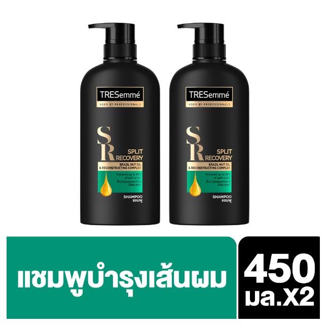 TRESemmé Shampoo Split Recovery Green (450 ml) [2 Bottles] UNILEVER