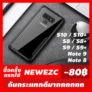 Review พร้อมส่ง S10 / Note 9 / Note 8 / S9 / S8 เคสกันกระแทก Armor Fusion