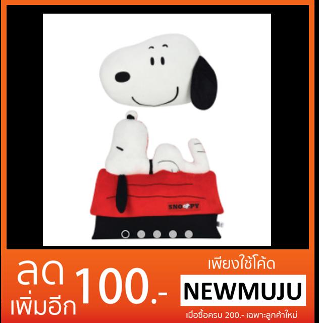 [ลดล้างสต็อก] หมอนสนูปปี้ Snoopy [ของแท้]
