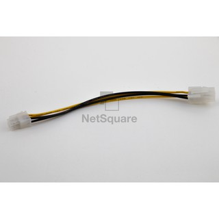 4-Pin Male To 4 Pin Female ATX Power Extension Cable สาย