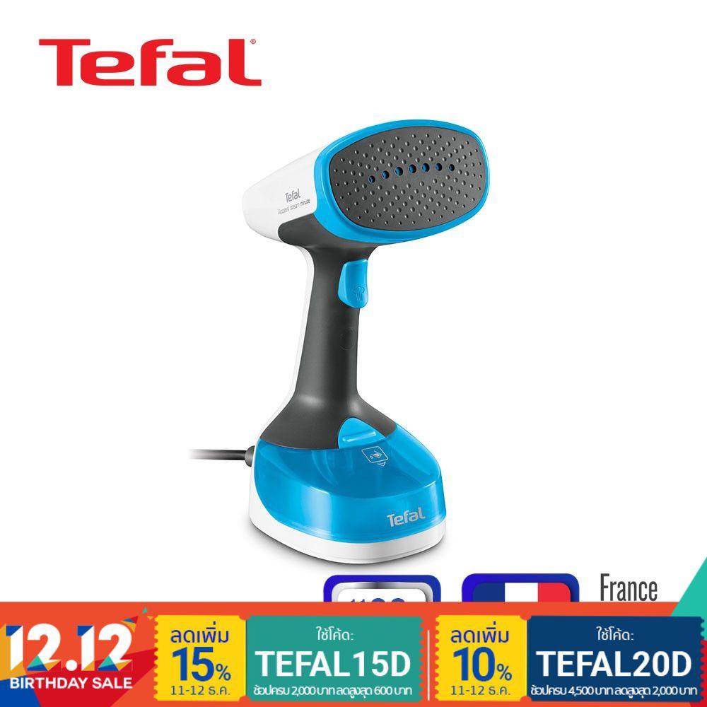 Tefal หัวรีดผ้า Access Steam Minute กำลังไฟ 1100 วัตต์ ความจุแท้งค์น้ำ 150 มล. รุ่น DT700E0 -Blue