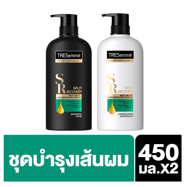 TRESemmé Shampoo 450 ml+ Hair Conditioner 450 ml Split Recovery Green UNILEVER