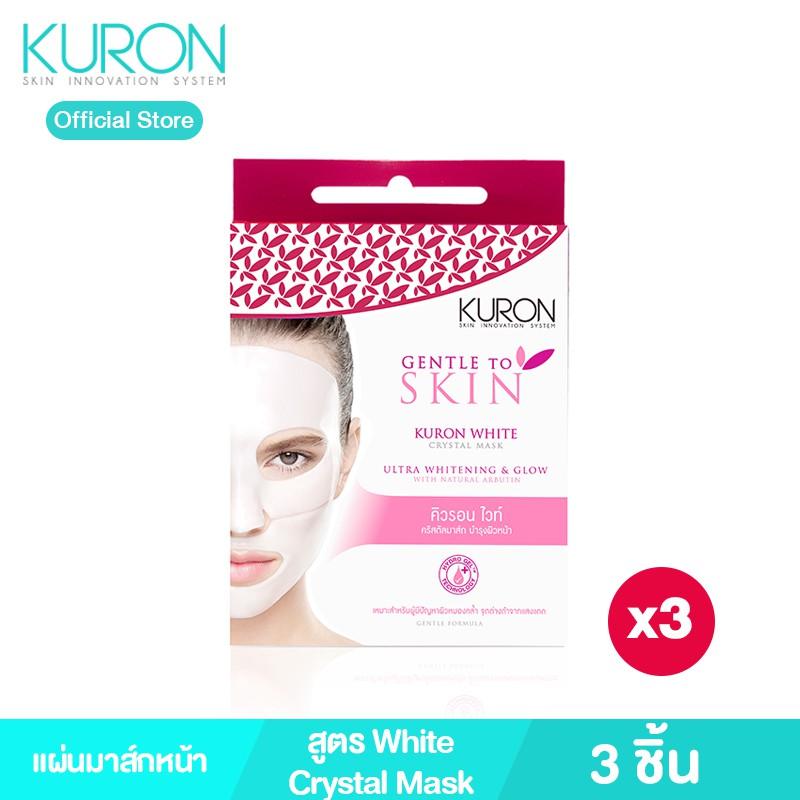 Kuron แผ่นมาส์กหน้า สูตร White Crystal Mask KU0010 3 ชิ้น kuron