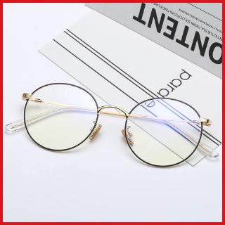 Anti-radiation glasses computer men's fashionable eye protection anti-Blue-Ray myopia glasses frame no degree flat glasses women's internet Red