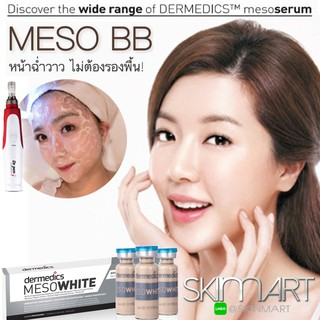 Review DERMEDICS® MESO White Brightening Serum