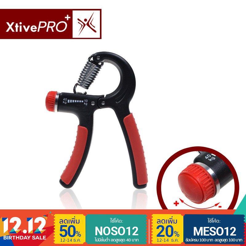 [ส่งฟรี เมื่อช้อปครบ200] - XtivePro Hand Grip Strengthener อุปกรณ์บริหารมือ เครื่องบริหารมือ Hand Ex