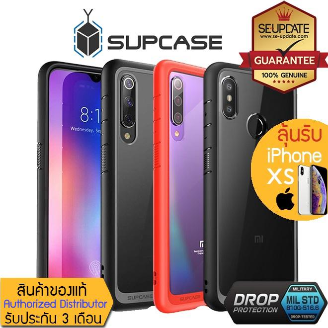 Image # 0 of Review (ของแท้) เคส Xiaomi Mi 9T / 9 / 9 SE / 8 / Redmi K20 Pro / Note 5 SUPCASE Unicorn Beetle Style Clear Case