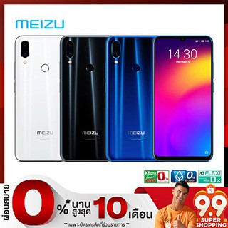 The best MEIZU Note 9 Snapdragon 675 Octa Core 4GB RAM 64GB ROM Fingerprint Recognition 48MP Quick Charge 3.0