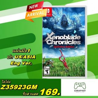 NINTENDO SWITCH XENOBLADE CHRONICLES: DEFINITIVE EDITION ปก US/ASIA ENG VER. พร้อมจัดส่ง