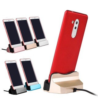 DF อุปกรณ์ชาร์จ Micro USB Charger Dock Cradle Stand Station สำหรับ Android Phone
