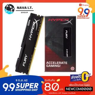 🔥FLASH SALE⚡️4GB DDR4/2400 RAM PC แรมพีซี KINGSTON HYPER-X FURY BLACK HX424C15FB/4 รับประก