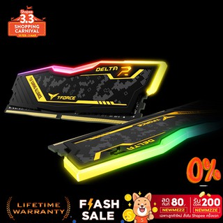 มีโค้ด7% DDR4 TUF RGB 16GB 32GB bus 3200 DELTA R Lifetime Warranty T-Force Team