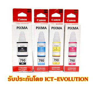Canon  GI-790 Ink Original (สี BK,C,Y,M) ข