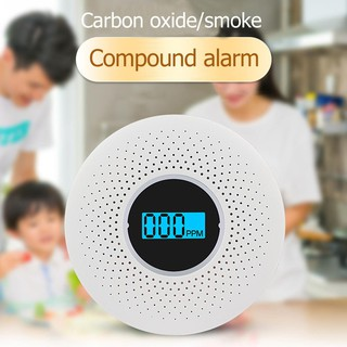 Review Ready+COD GSD-512 CO Smoke Sensitive Detector Alarm Home Security Independent Sensor