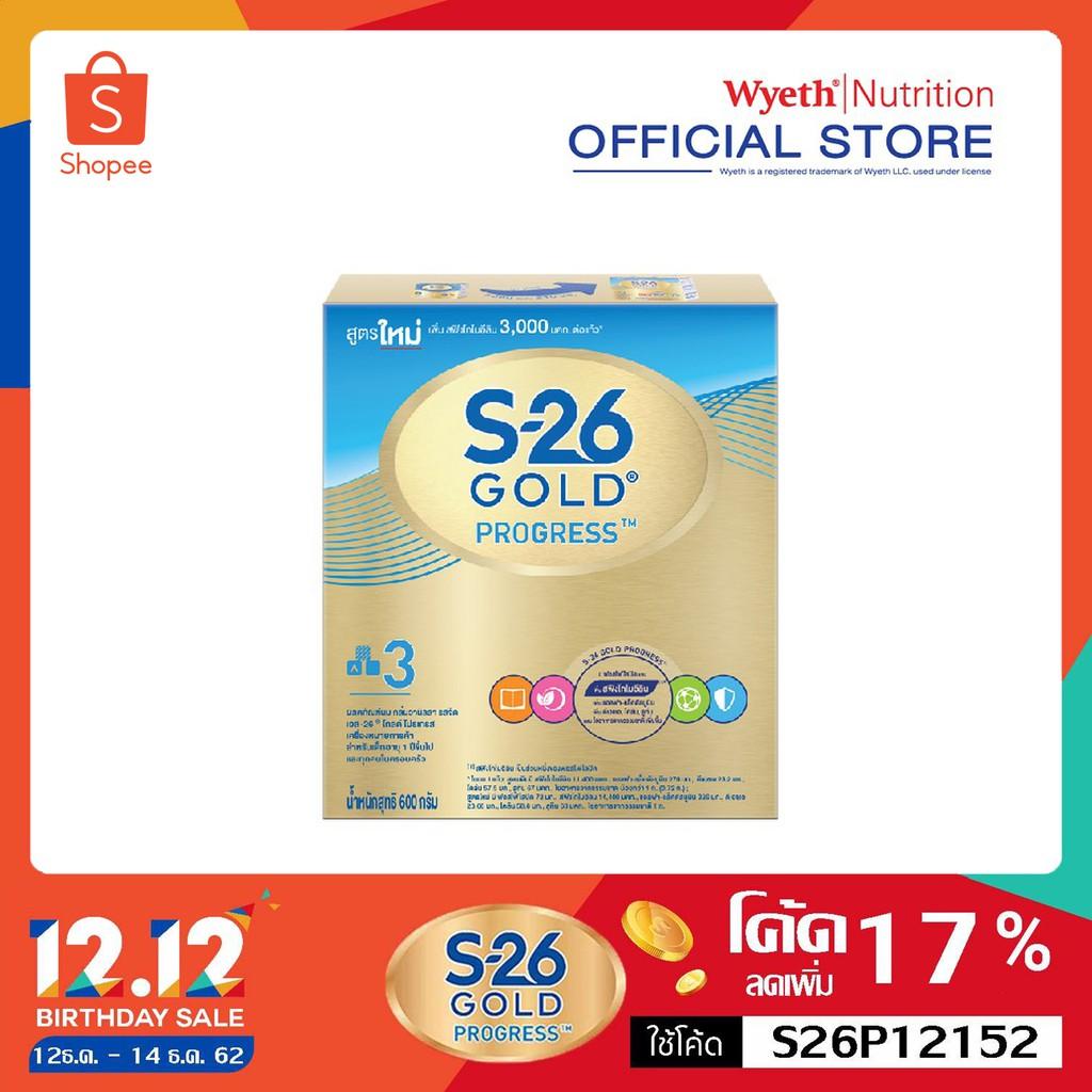 S-26 Gold Progress 600g นมผง เอส-26 โกลด์ โปรเกรส 600 g (บรรจุภัณฑ์โฉมใหม่)