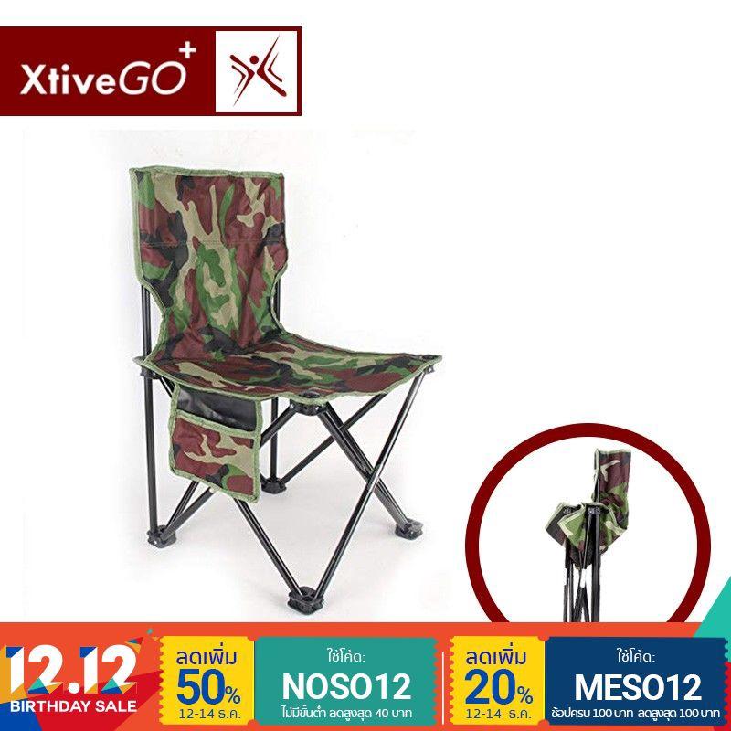 XtiveGo - Camouflage folding chair เก้าอี้สนามพับเก็บได้ลายพราง น้ำหนักเบา พร้อมถุงพกพา