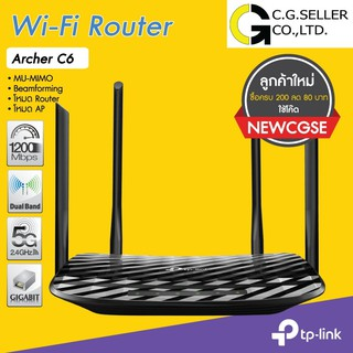 Router NETGEAR (R8000P) Wireless AC4000 Tri-Band Gigabit