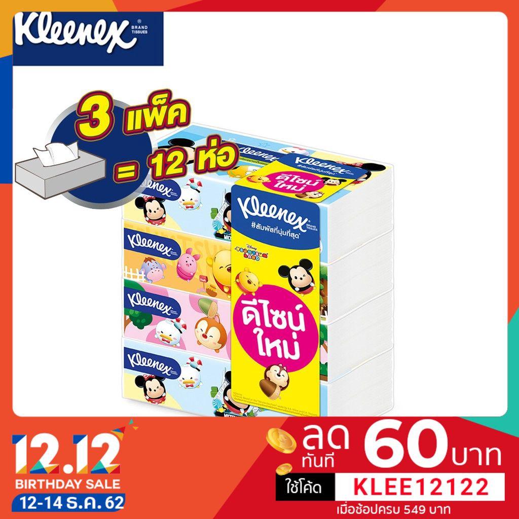 Kleenex กระดาษเช็ดหน้าดิสนีย์ Tsum Tsum ซอฟ บ๊อกซ์ 115 แผ่น 3 แพ็ค รวม 12 ห่อ
